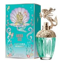 Fantasia Mermaid