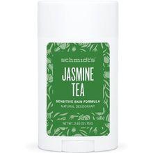 Sensitive Jasmine