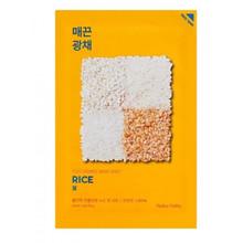Rice Pure