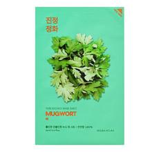 Mugwort Pure