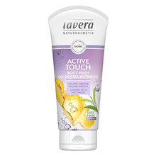 Active touch