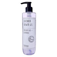 Lavender Shower