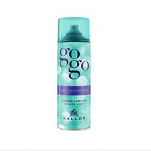 Gogo Dry